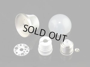 画像1: LED電球自作用部品セット(3W)