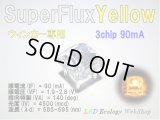 SuperFluxYellow LED 3chip90mA