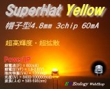 SuperHatYellow LED 4.8mm3chip60mA