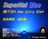 SuperHatBlue LED 4.8mm3chip60mA