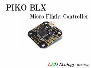 画像1: PIKO BLX Micro Flight Controller